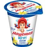 Йогурт Машенька ваниль 5% 270г