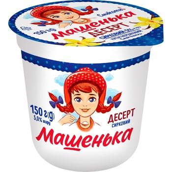 Romol Mashenka With Vanilla Cottage Cheese Cream 5% 150g
