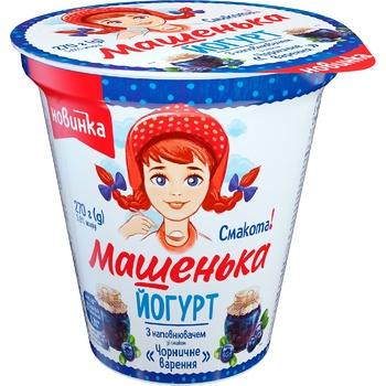 Йогурт Ромол Машенька черничное варенье 5% 270г - купить, цены на СитиМаркет - фото 1