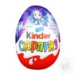 Яйцо шоколадное Kinder Сюрприз Barbie T36 1шт - купить, цены на Метро - фото 2