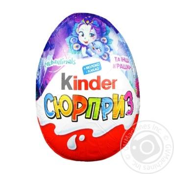 Яйце шоколадне Kinder Сюрприз Barbie T36 1шт - купити, ціни на Метро - фото 2