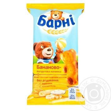 Barni Banana-Yogurt Biscuit Cake - buy, prices for CityMarket - photo 1