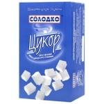 Solodko Instant Pressed Sugar 500g