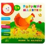 Book Ula Ukraine