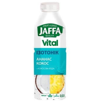 Напиток сокосодержащий Jaffa Vital Изотоник ананас-кокос с кокосовой водой 0,5л