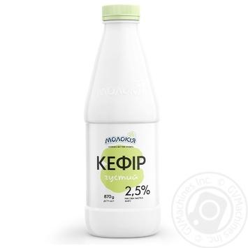 Кефир Молокія густой 2,5% 870г - купить, цены на Метро - фото 1