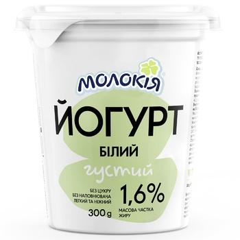 Йогурт Молокия классический 1.6% 300г - купить, цены на Ашан - фото 1