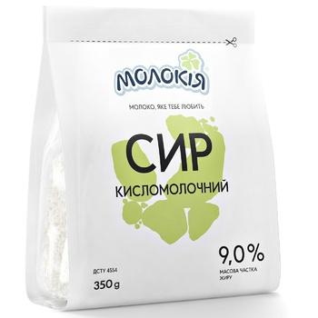 Сир кисломолочний Молокія 9% 350г - купити, ціни на МегаМаркет - фото 1