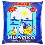 Kagma Pasteurized Milk 2,5% 500g