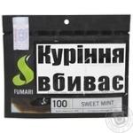 Тютюн Fumari Sweet mint 100г