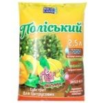 Rich Land Polesskiy Substrate for Citrus Fruits 2,5l