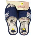 Обувь Gemelli Эвелина 2 женская домашняя