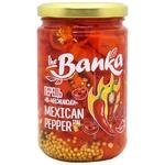 Перец The Banka острый по-мексикански 300г