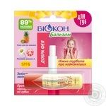 Biokon Good Fairy Lip Balm 4,6g