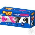 Перчатки Фрекен Бок Pink&Black нитриловые L 50шт - купить, цены на Novus - фото 1