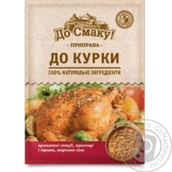 Приправа к курице До Смаку 25г - купить, цены на Novus - фото 1