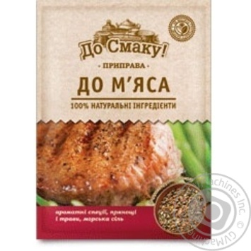 Spices Do smaku! for meat 25g - buy, prices for Novus - image 1