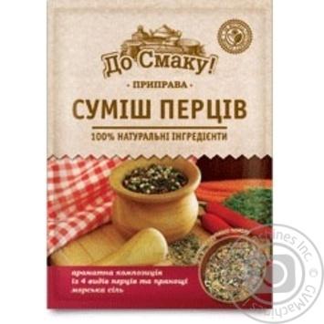 Приправа Смесь перцев До Смаку 25г - купить, цены на Novus - фото 1