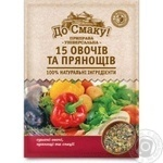 Do Smaku 15 Vegetables and Spices Spice 25g