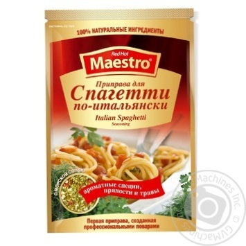 Spices Red hot maestro for spaghetti 30g - buy, prices for Novus - image 1