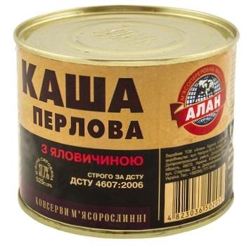Консервы Алан Каша перловая с говядиной 525г