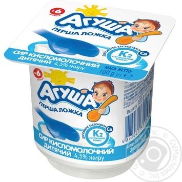 Сир кисломолочний Агуша класичний для дітей з 6 місяців 4.5% 100г - купити, ціни на Novus - фото 1