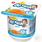 Agusha pumpkin For Cildren From 6 Months With Pumpkin Cottage Cheese 3.9% 100g