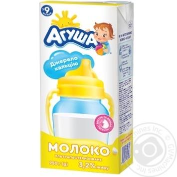 Agusha For Children Ultrapasteurized Milk 2.6%