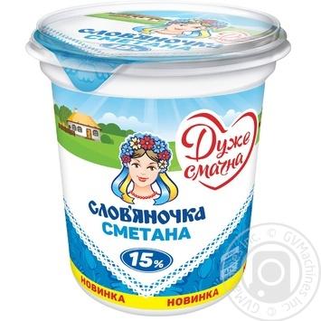 Сметана Слов'яночка 15% 340г Україна - купити, ціни на Фуршет - фото 1
