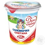 Slovianochka Sour cream 20% 345g