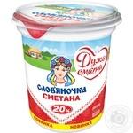Сметана Слов'яночка 20% 345г - купить, цены на Novus - фото 1