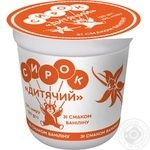 Slovianochka Cottage cheese with vanillin 15% 120g - buy, prices for Furshet - image 1
