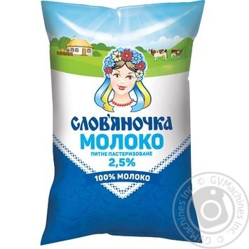 Молоко Слов'яночка пастеризоване 2.5% 870г - купити, ціни на МегаМаркет - фото 1
