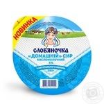 Slovianochka Homemade style сottage cheese 5% 280g