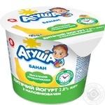 Agusha bananna yogurt  2,8% 90g
