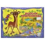 Kyyivska Fabryka Ihrashok Board Game Fun Walk