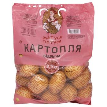 Matusya Potusya Selected Washed Potatoes 2,5kg - buy, prices for CityMarket - photo 1