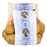 Картопля Ваші Овочі Екстра 2,5кг