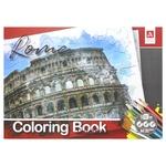 Coloring Book City A4 10 sheets assortment