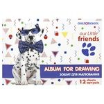 Cool For School Album for Drawing on bracket 12 sheets