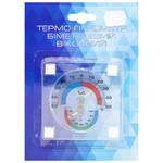 Термогигрометр бытовой ТГО-1