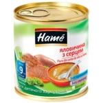Пюре Hame яловичина з серцем 100г