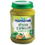 Hamanek Rabbit with Spinach and Potatoes Puree 190g