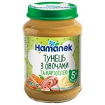 Hamanek Tuna with Vegetables and Potatoes Puree 190g