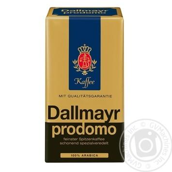 Кава Dallmayr Продомо 100% Арабіка мелена 500г - купити, ціни на Метро - фото 1