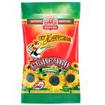 Ot Martina Selected Sunflower Seeds 100g