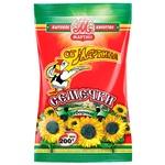 Ot Martina Selected Sunflower Seeds 200g