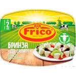 Сыр рассольный Frico Брынза К салату из коровьего молока кубики в рассоле 250г