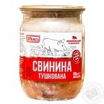 Ternopilʹsʹkyy m'yasokombinat Canned meat Pork stew 500g