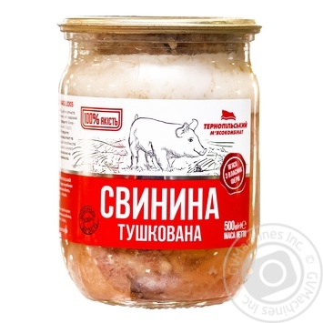 Консерва мясная Тернопільський м'ясокомбінат Свинина тушеная 500г